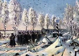 Ла-Флиз, Доминик де. Поход Наполеона в Россию в 1812 году