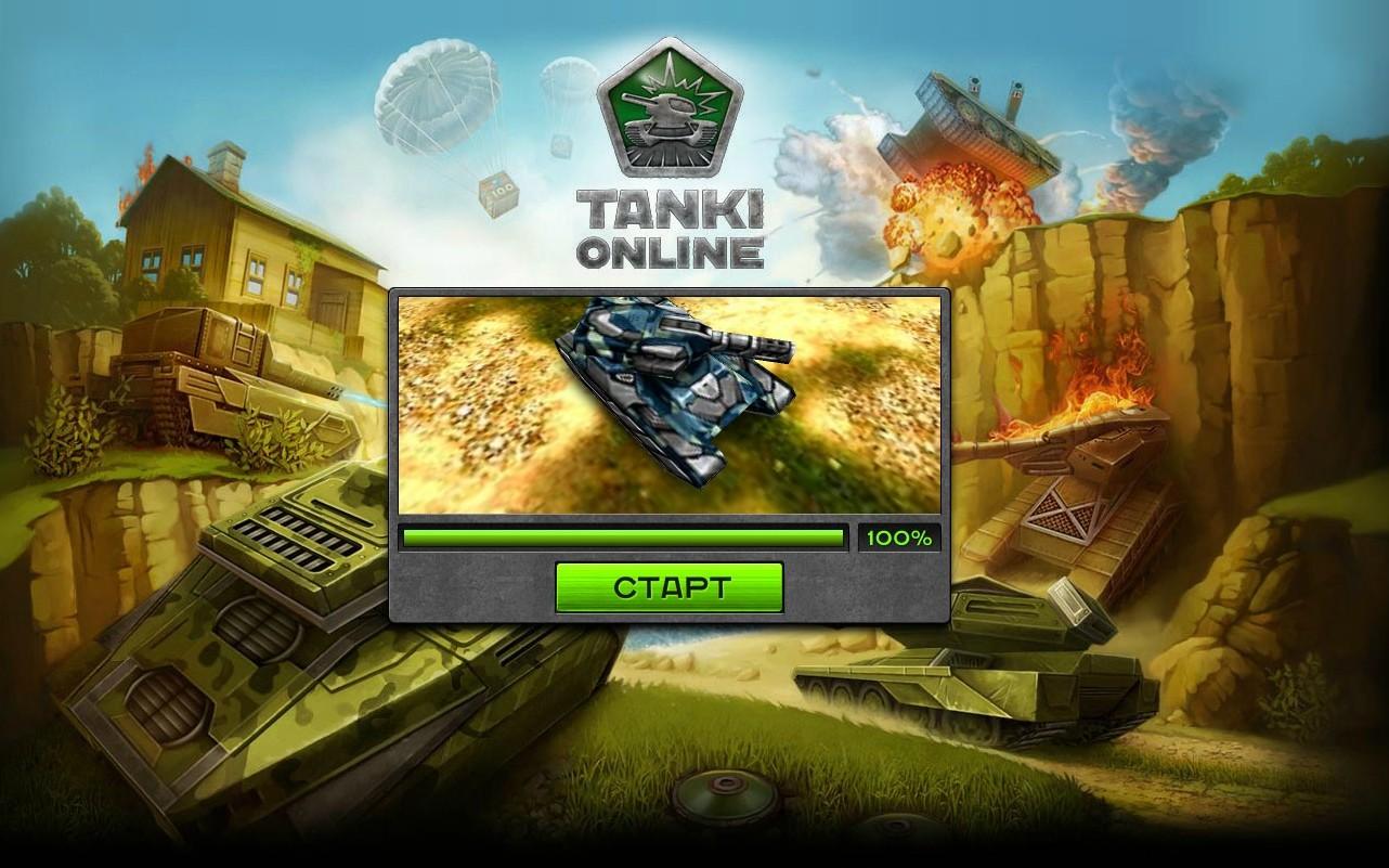 танки онлайн скриншот