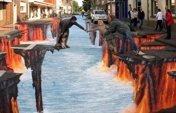 3D рисунок на асфальте.