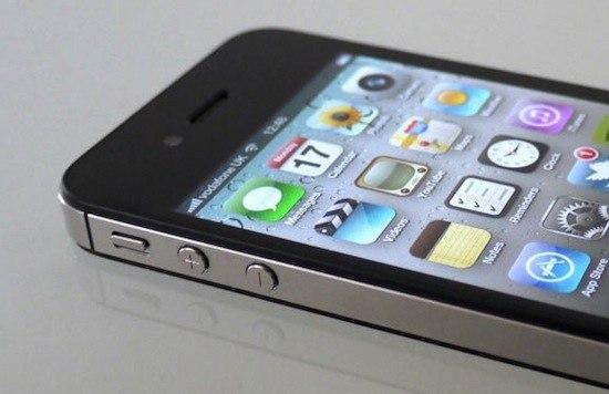 70% людей, пользующихся мобильными телефонами, страдают «си