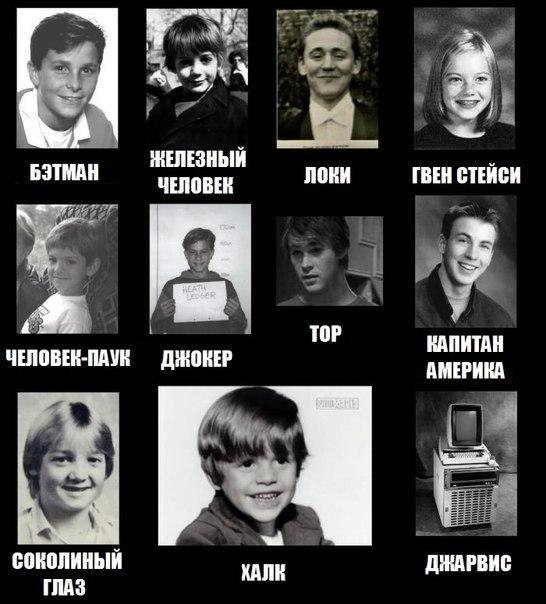 Актеры в детстве.