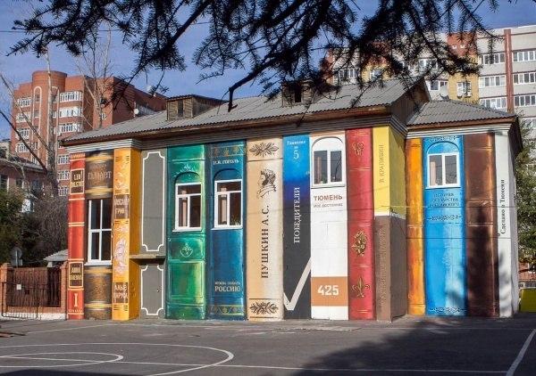 Арт-группа «Цвет города» раскрасила серое здание в тюменс