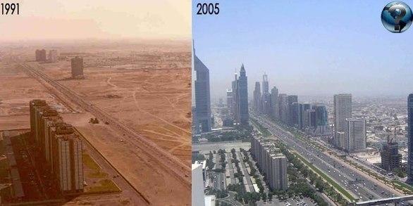 Дубай за 14 лет.