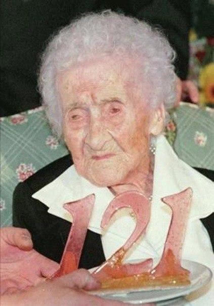 Жанна-Луиза КальманСтарейшая из когда-либо живших людей н