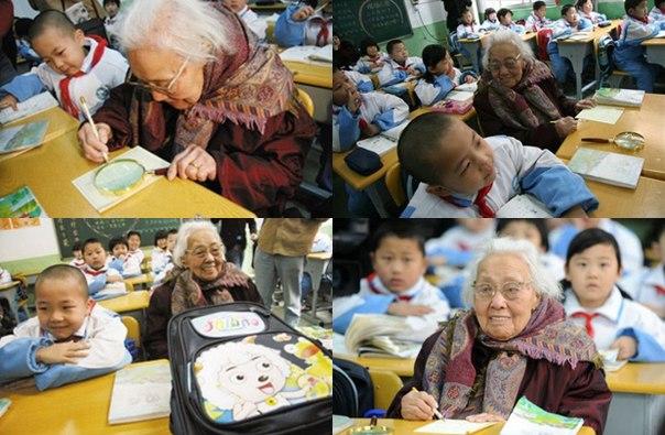 Жительница города Цизнань в китайской провинции Шаньдун в