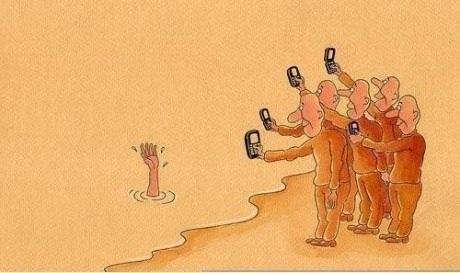 Люди нашего времени ..