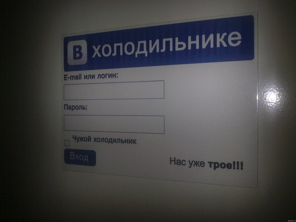Магнитик на холодильнике