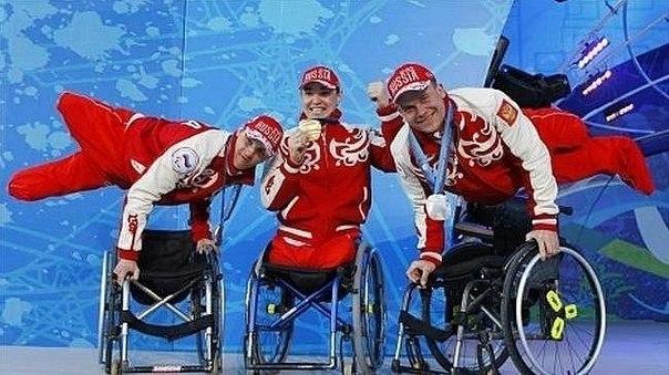 Наши паралимпийские чемпионы!