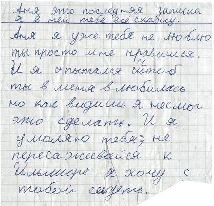 Очень мило )