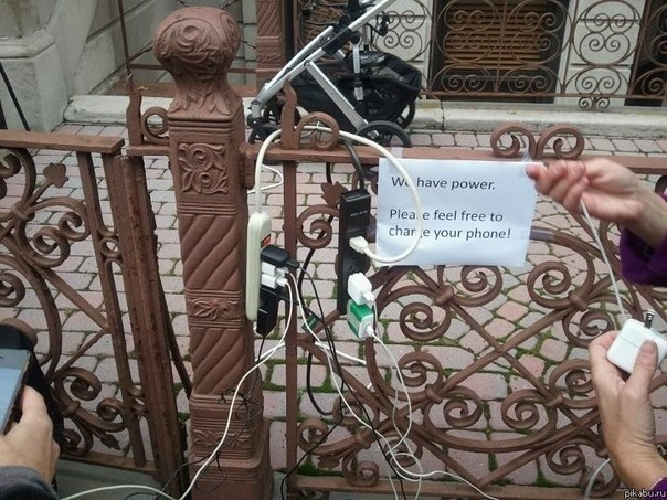После урагана Сэнди. Добрый сосед в Нью-Джерси. У нас есть э
