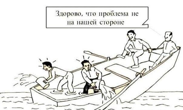 Принцип многих..