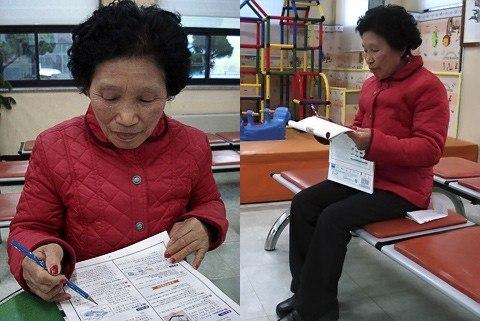 С 950 раза гражданка Кореи, Чха Сасун, сдала первую, теоретич