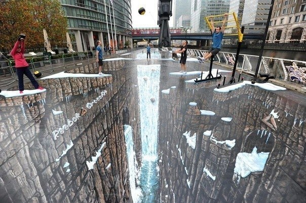 Самый большой 3D рисунок на асфальте в мире.