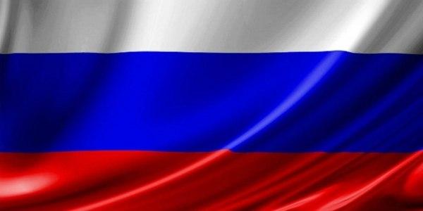 Сегодня день Государственного флага Российской Федерации