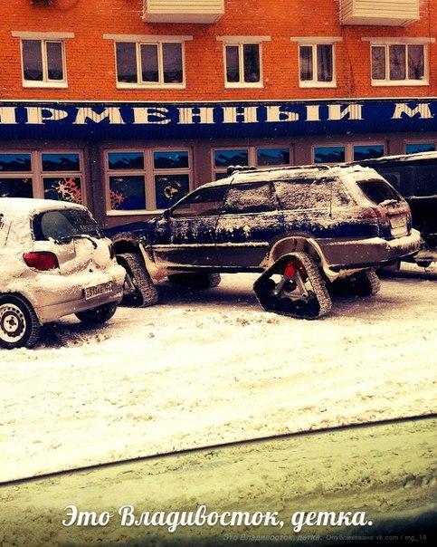 Сегодня выпал сильный снег и вот что на дорогах.