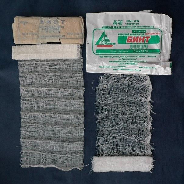 Слева - бинт, выпущенный в 1977 году в соответствии с утвержд