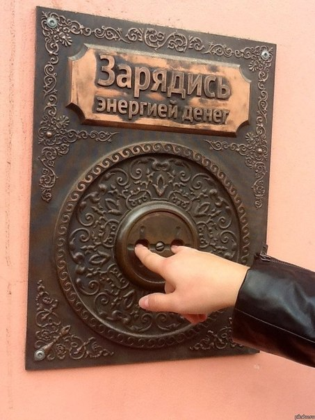 Вот такая вот розеточка в Красноярске.