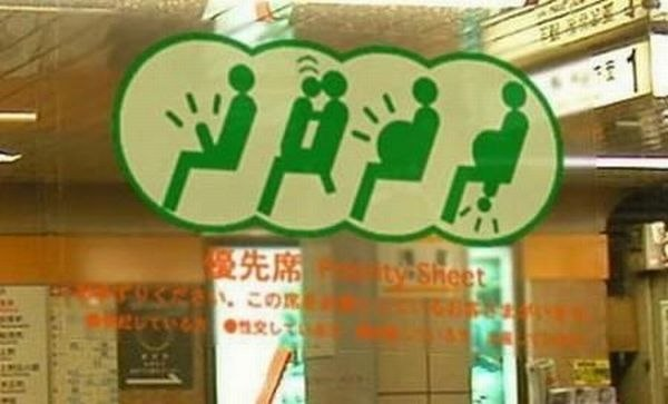 Вот такая вот табличка в японском метро...