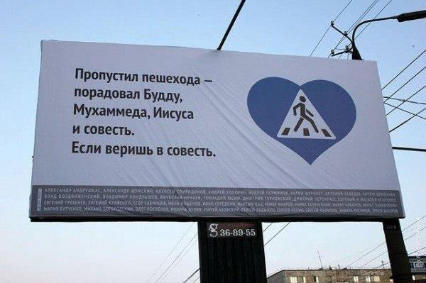 Впечатляющая социальная реклама из Ижевска. Группа энтузи