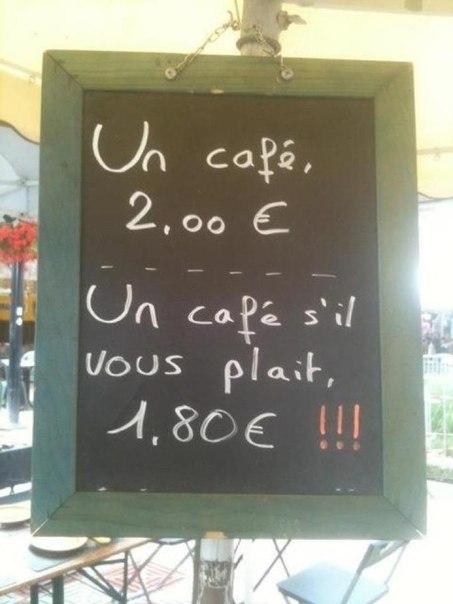 Учимся вежливости по-французски (надпись: кофе - 2 евро; коф