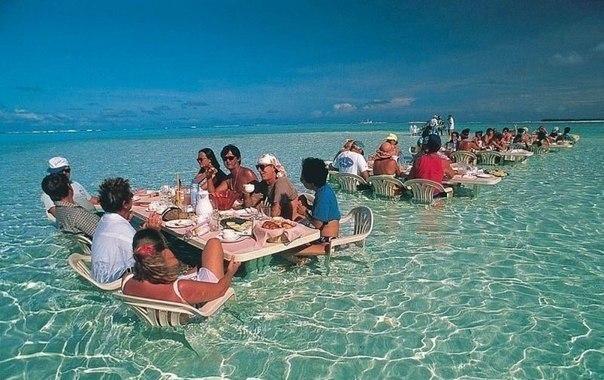 Ужин на Таити.