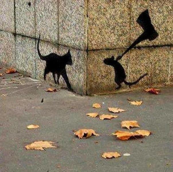 Уличный арт.